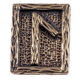 Rune LAGUZ en Bronze