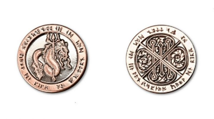 Pièces de monnaie GN Feu 5